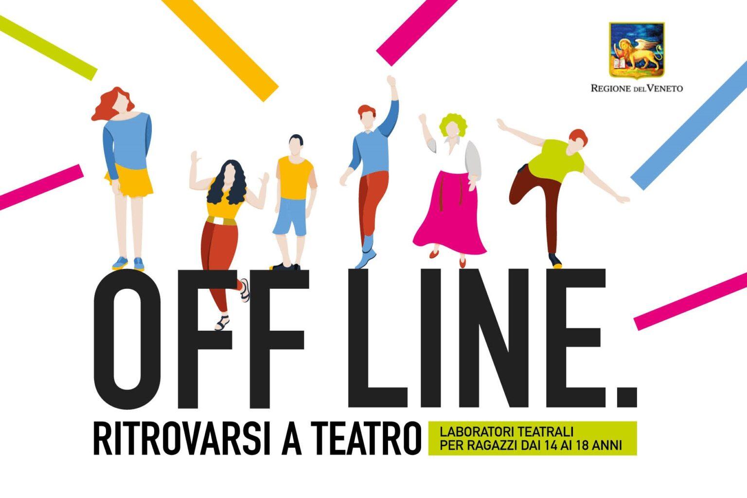 """Veneto, parte il progetto """"Off Line. Ritrovarsi a teatro""""  per ricostruire dinamiche sociali inclusive"""